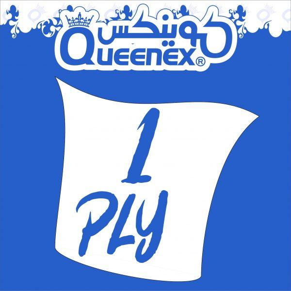 queenex interfold