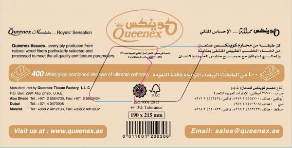 queenex facial tissue